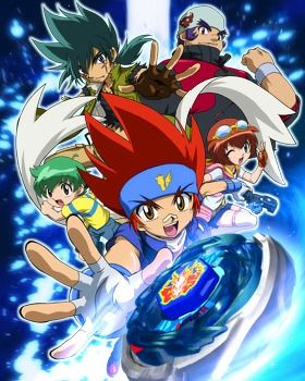 Beyblade: Metal Fusion (TV)